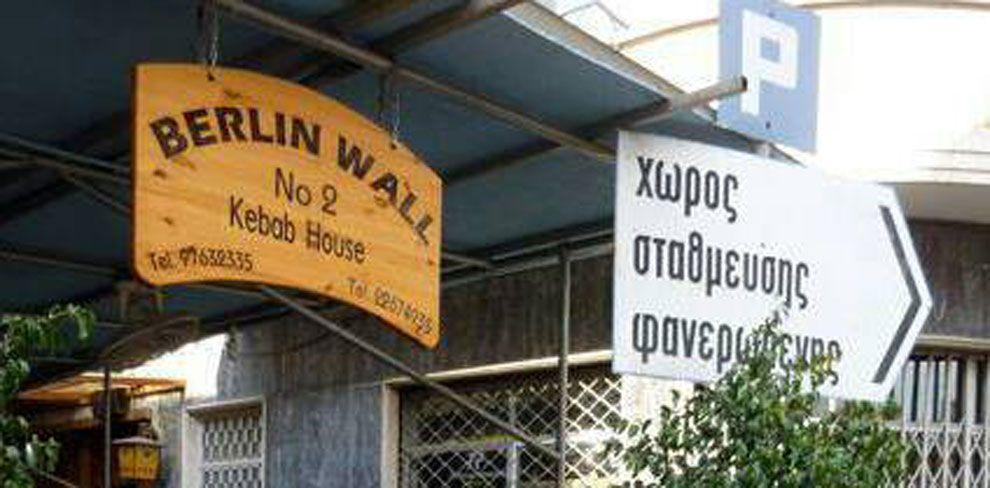 Berlin no.2