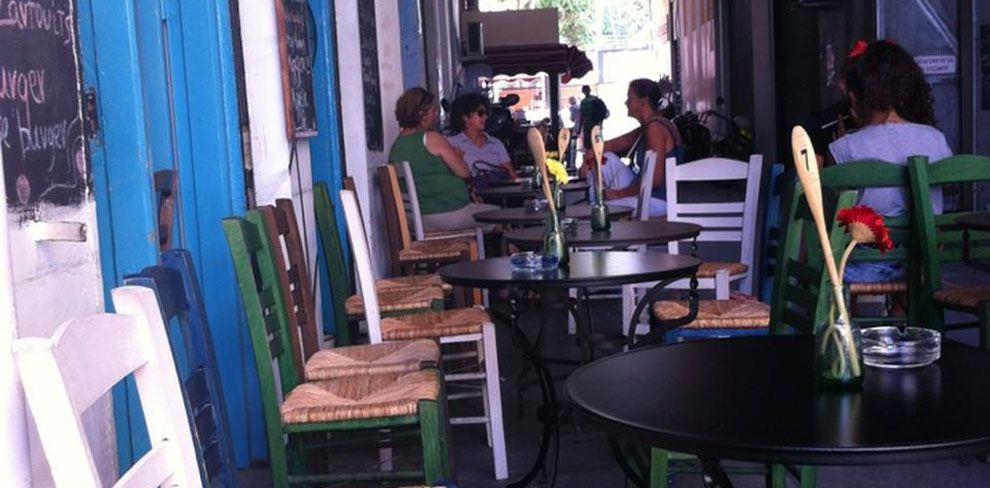 Καφενείο «Το Κάτι Τις»