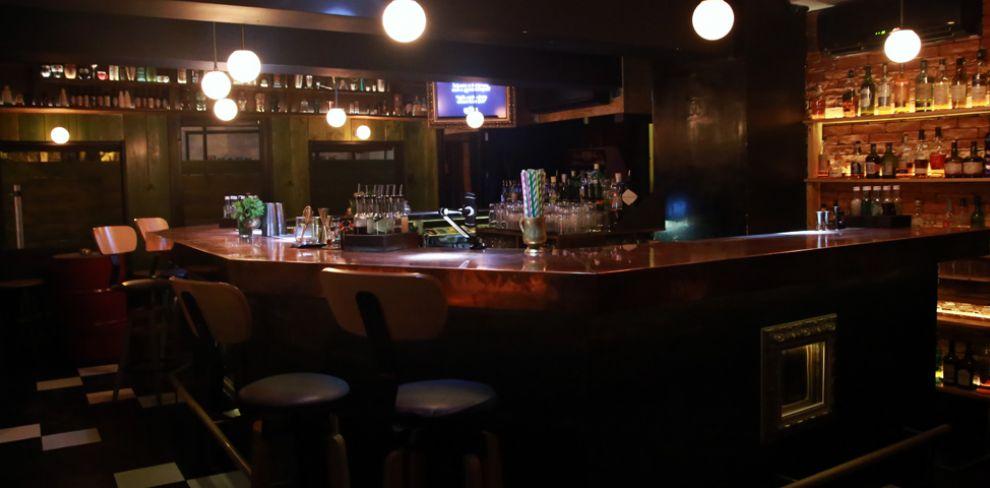 Lost + Found Drinkery