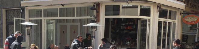 Μουσικών Kαφενείο
