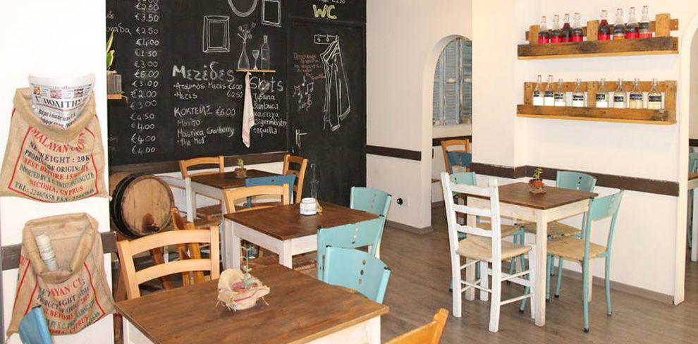 Καφενείο Αρσινόης