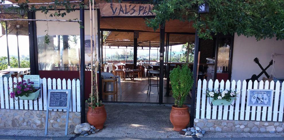 Vals Place