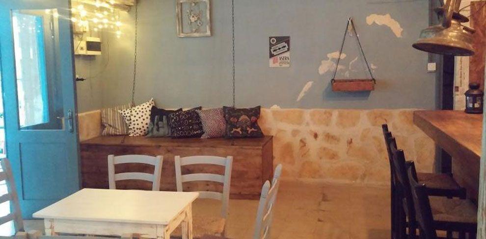 Καφενείο Ίσον