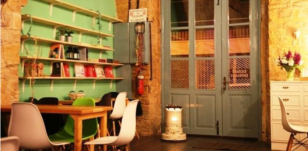 Erifili's BookCafe