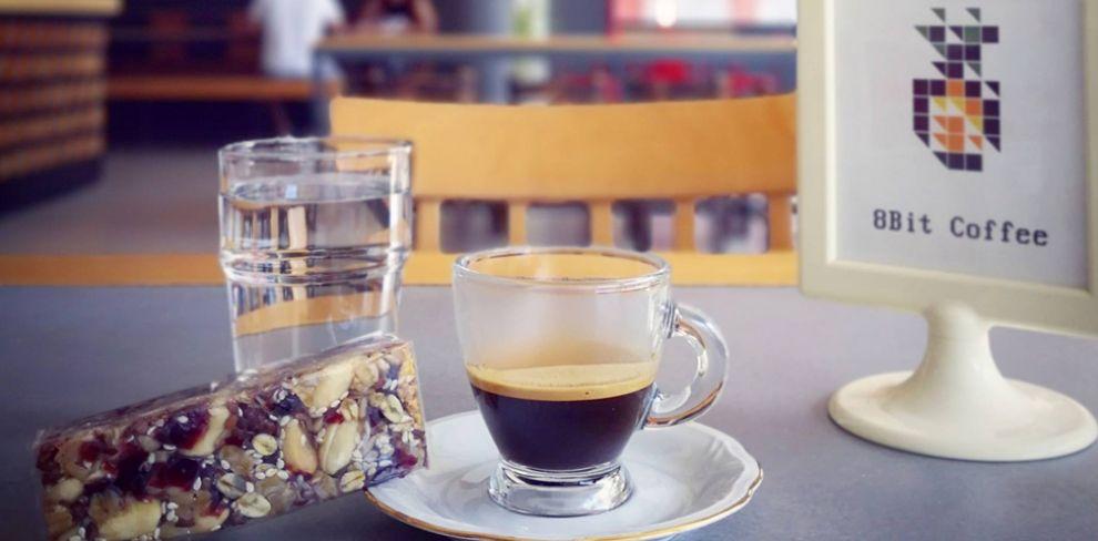 Αnanas 8Bit Coffee