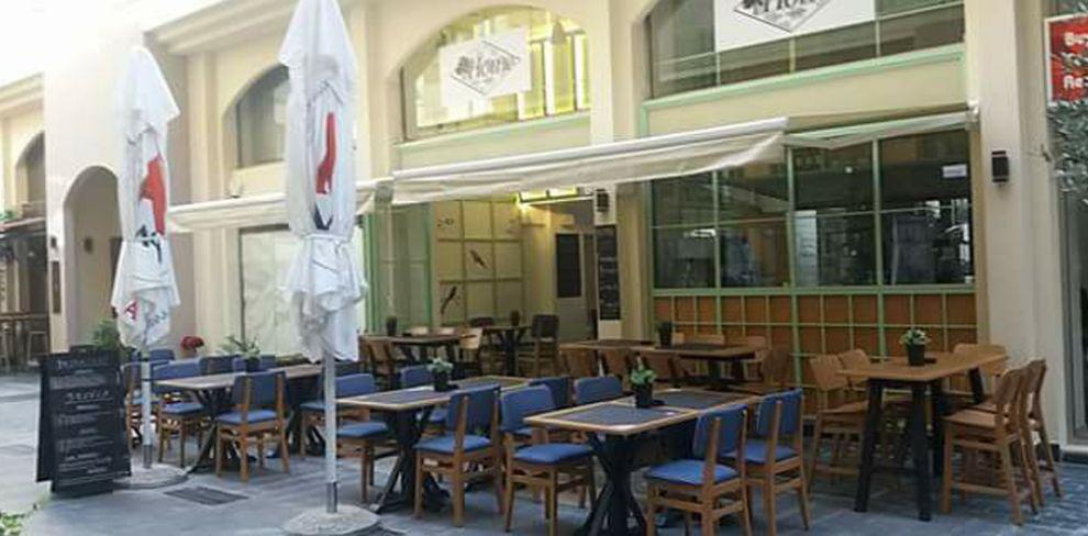Luana's Café & Delights