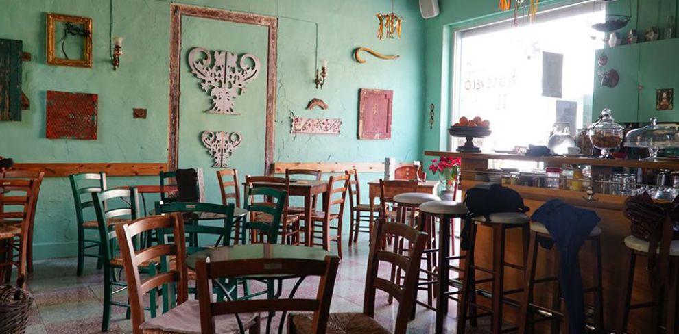 Καφενείο 11