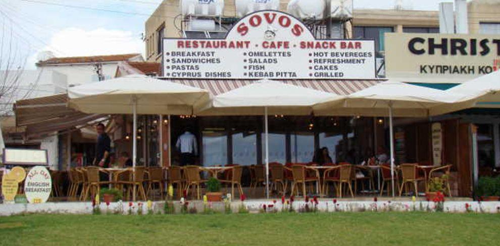 Sovo's Cafe