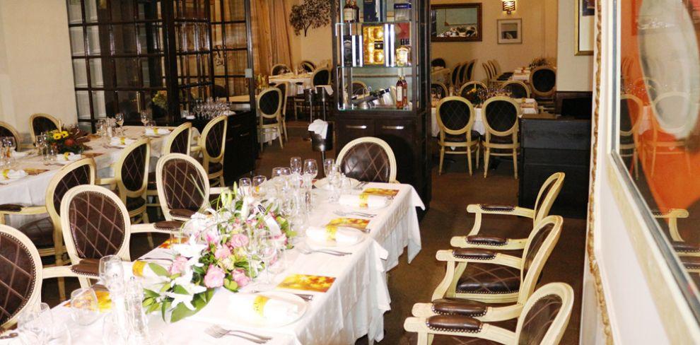 17 Εστιατόριο