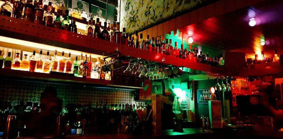 Μουστάκι Bar
