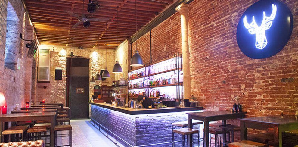 Narcizo Bar