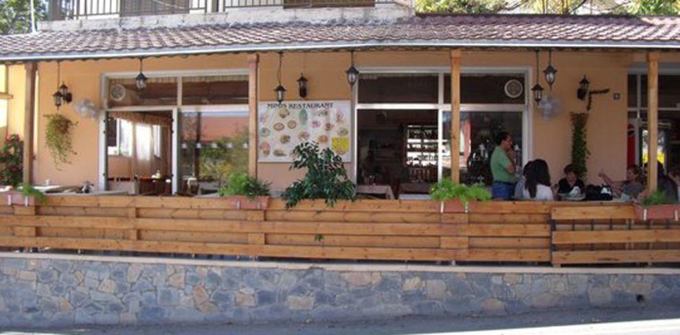 Mimis Tavern