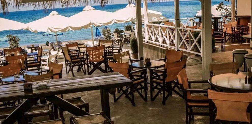 Ilios Beach Bar