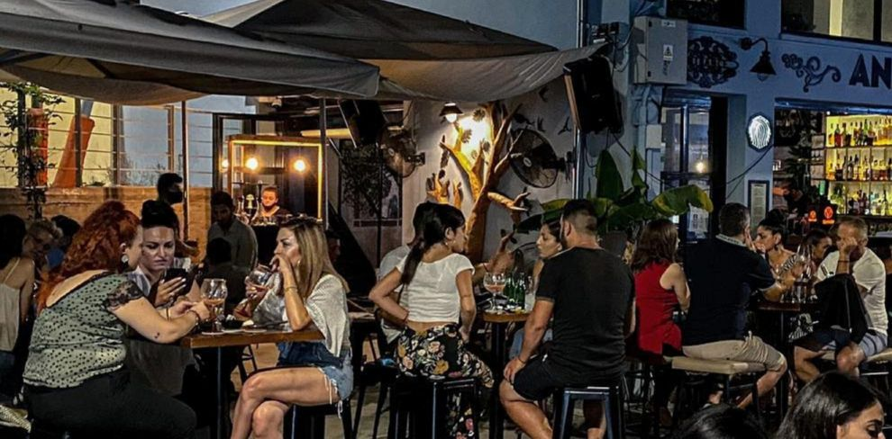 Anerada Cafe Bar