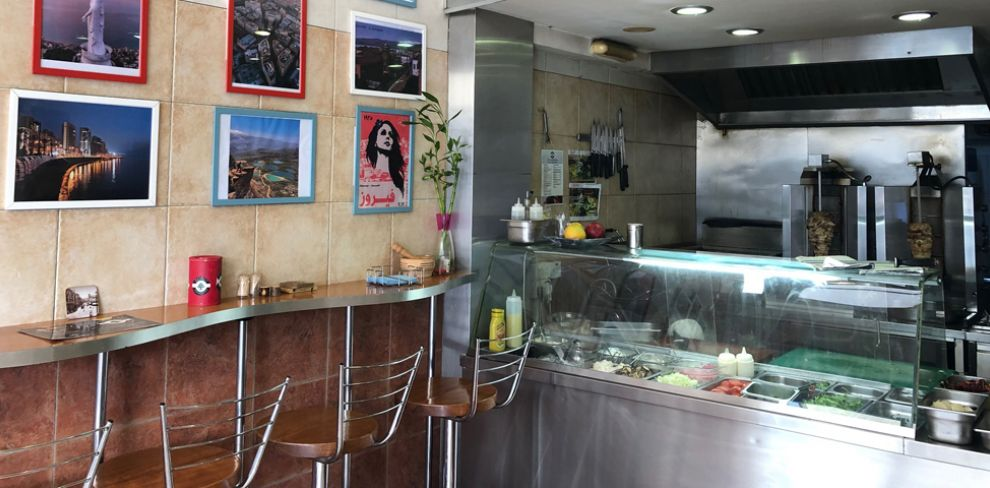 Beirut Lebanese Kitchen