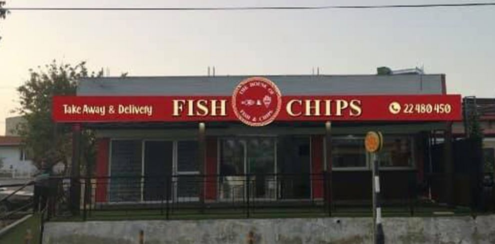 The House of Fish and Chips