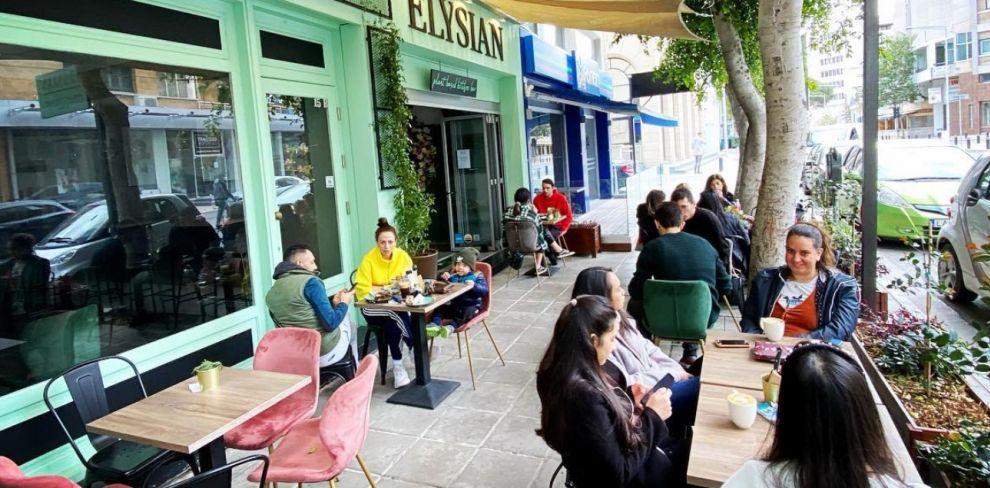 Elysian - Plant Based Kitchen Bar