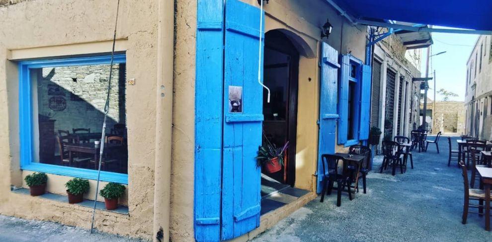 Το καφενείο της παρέας