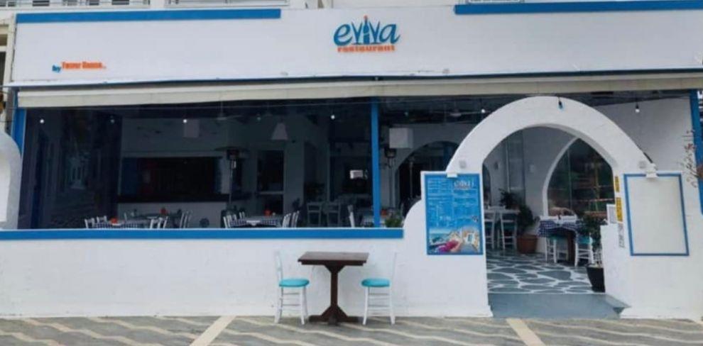 Eviva